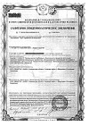 peat moss certificate license